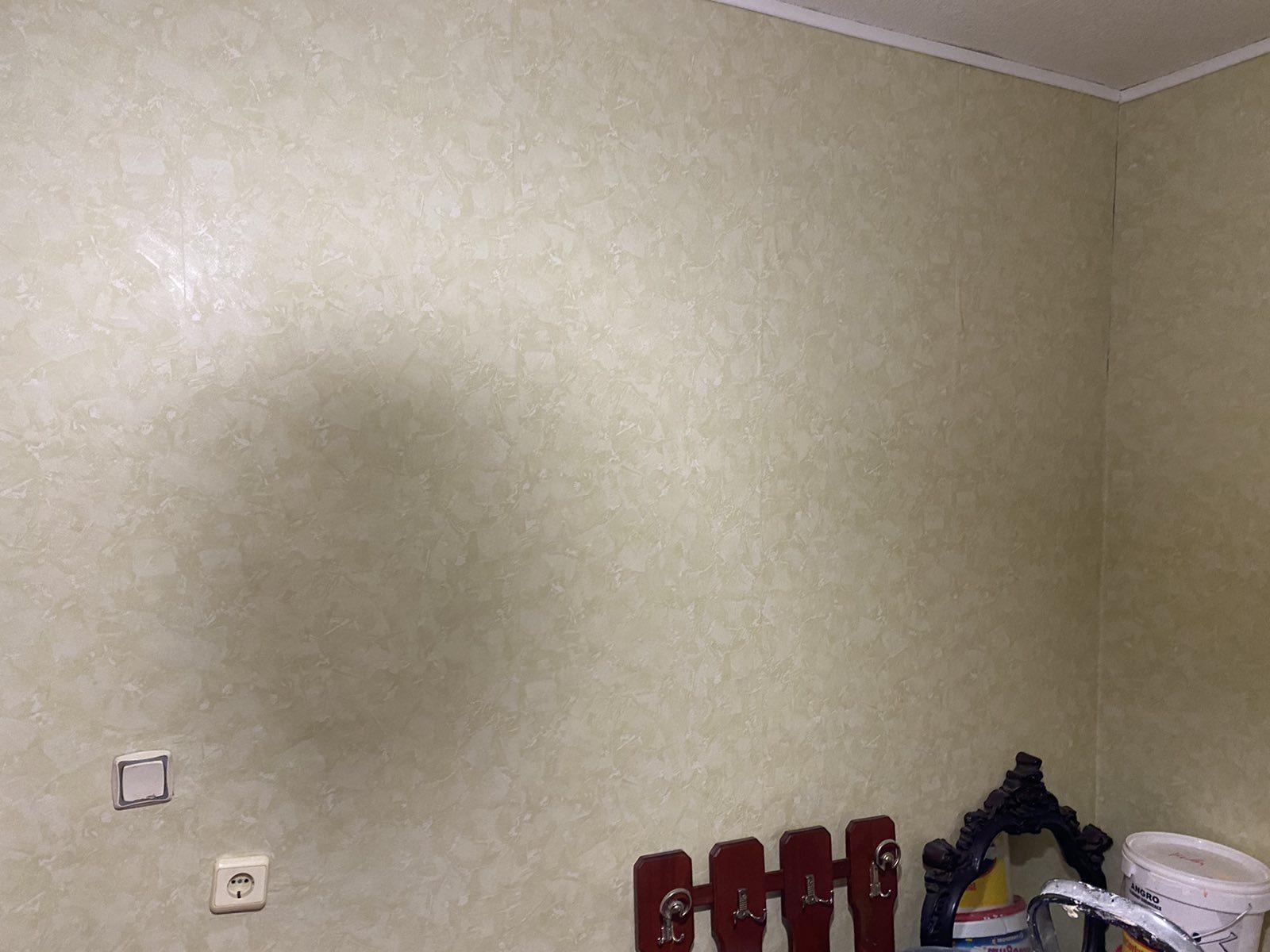 Ситибул Продава двустаен в София, Младост 3