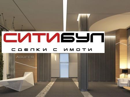Ситибул Продава двустаен в София, Дружба 2