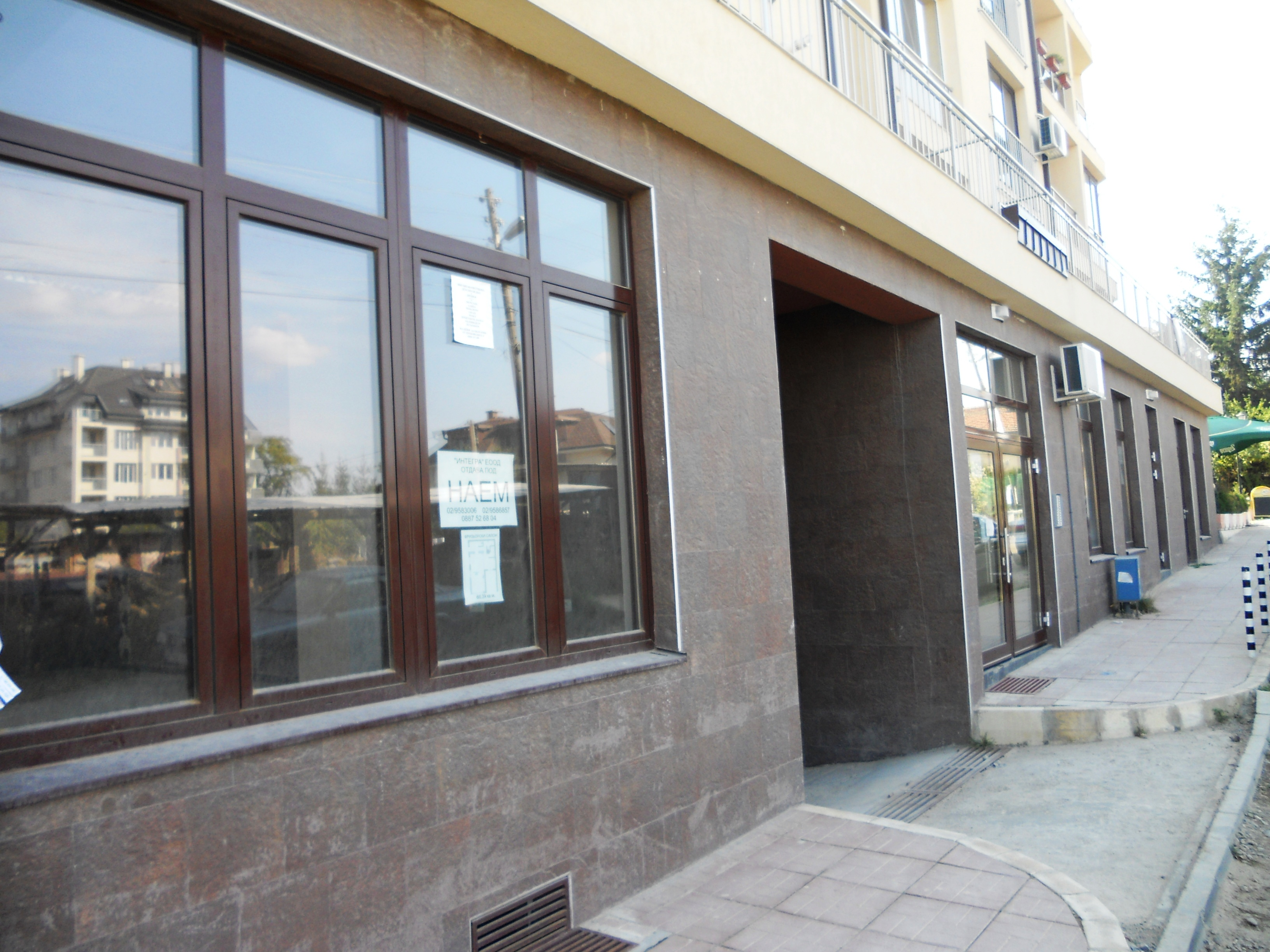 Ситибул For sale 2-bedrooms in Sofia, Ovcha kupel