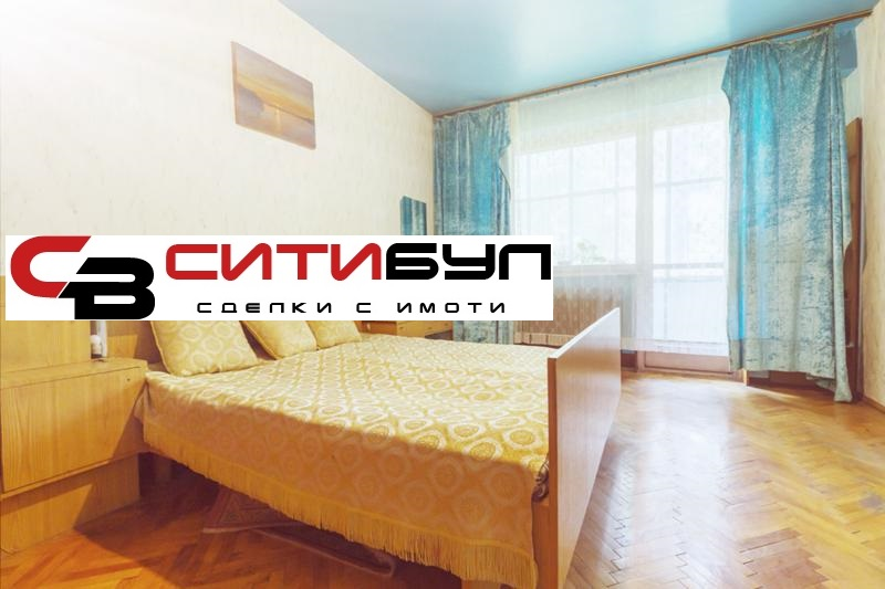 Ситибул For sale 2-bedrooms in Sofia, Gotse Delchev