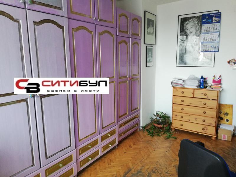 Ситибул Продава тристаен в София, Гео Милев