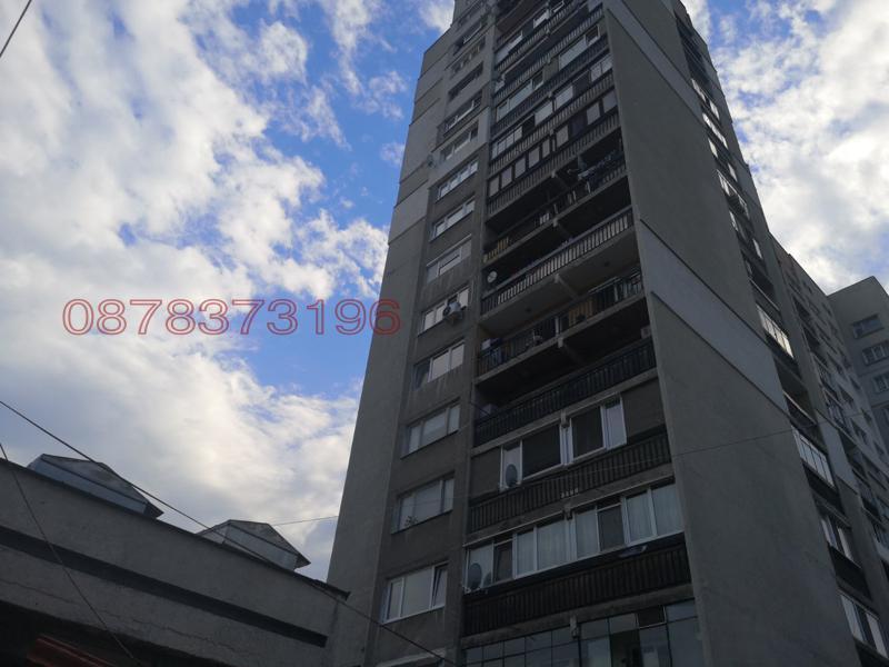 Ситибул Продава 2-комнати в София, Разсадника