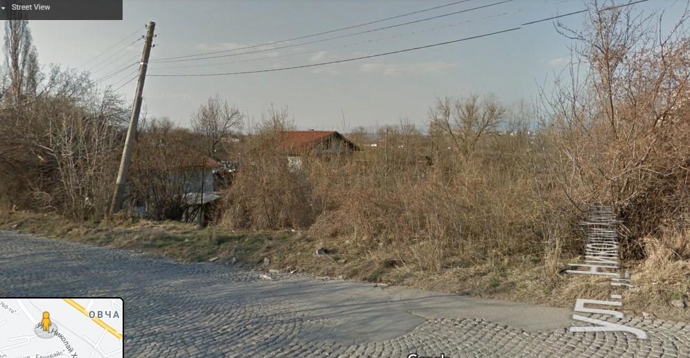 Ситибул Продава УПИ в София, Горна баня