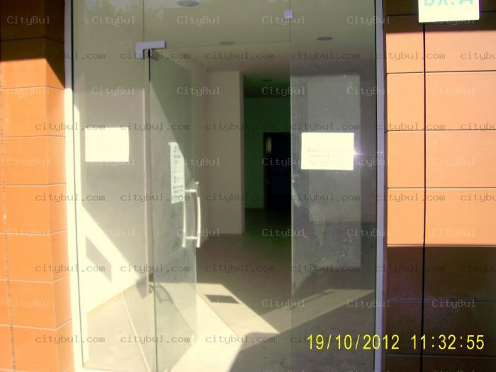 Ситибул Дава под наем магазин в София, Хаджи Димитър